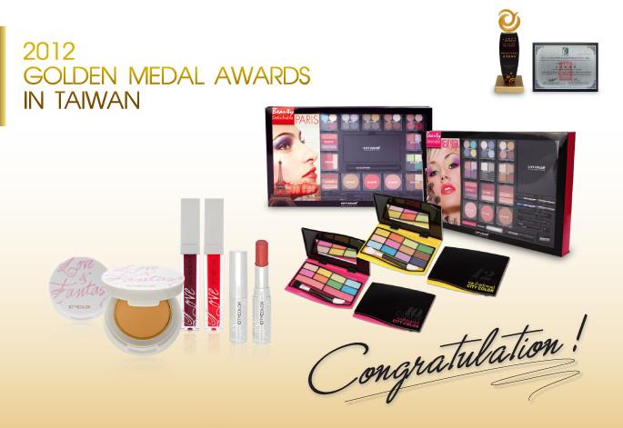 2012 GOLDEN MEDAL AWARDS IN TAIWAN-01